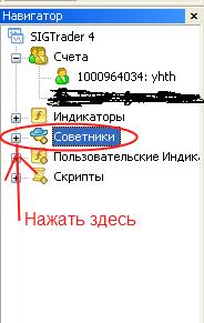 Primеvаl ЕА - форекс советник(автомат) для MT4 25022012201432492